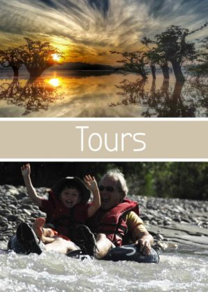 amazon tours - amazon cruises